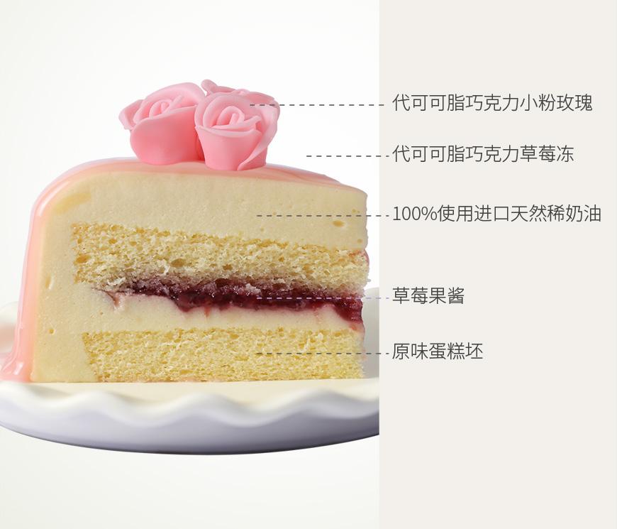 爱意蛋糕【七夕节专款】
